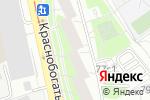 Схема проезда до компании Магазин бытовой химии и парфюмерии в Москве