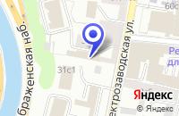 Схема проезда до компании ПТФ ЭНДРЕСС ПЛЮС ХАУЗЕР в Москве