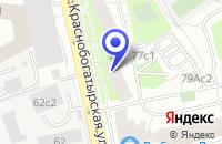 Схема проезда до компании ТФ ВИАЛЕНТА в Москве