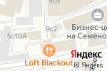 Схема проезда до компании На Семеновской в Москве