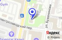 Схема проезда до компании НИИ КОМПЛЕКС в Москве