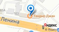 Компания Новоростент на карте