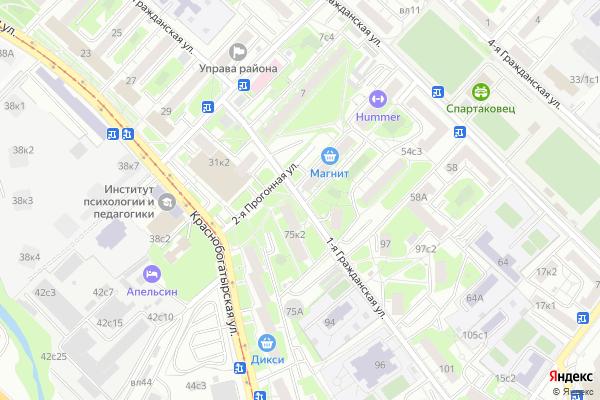 Ремонт телевизоров Улица 1 я Гражданская на яндекс карте