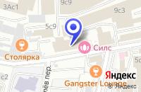 Схема проезда до компании ПТФ ГАММА в Москве