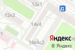 Схема проезда до компании ВЕК в Москве