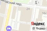 Схема проезда до компании Автомобильные дороги в Москве