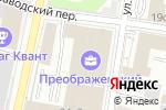 Схема проезда до компании ЛодоЛ в Москве