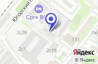Схема проезда до компании ТФ АКВИЛЕГИЯ в Москве