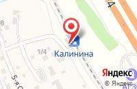 Схема проезда до компании Калинина в Калиновке