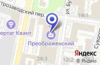 Схема проезда до компании БИЗНЕС-ЦЕНТР ПРЕОБРАЖЕНСКИЙ в Москве