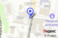 Схема проезда до компании ТФ БИЗНЕС АРТ в Москве