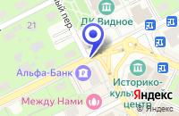 Схема проезда до компании ПРОДОВОЛЬСТВЕННЫЙ МАГАЗИН ДИВИЛАЙН в Видном