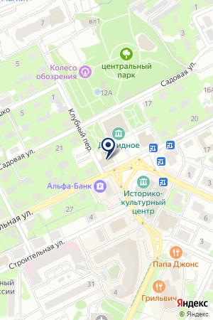 МУНИЦАЛЬНОЕ ОБРАЗОВАНИЕ ЛЕНИНСКОГО РАЙОНА на карте Видного