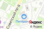 Схема проезда до компании Qiwi в Видном
