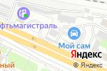 Схема проезда до компании ICO в Москве