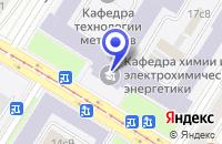 Схема проезда до компании ТФ ИНТРОН ПЛЮС в Москве