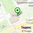 Местоположение компании Администрация Ленинского муниципального района