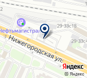Нижегородский, бизнес-центр