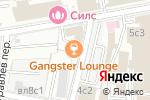 Схема проезда до компании Top-knife в Москве