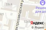 Схема проезда до компании Агу Групп в Москве