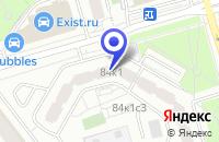 Схема проезда до компании ОДС № 417 в Москве