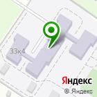 Местоположение компании Детский сад №29, Улыбка