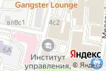 Схема проезда до компании Ledovo в Москве