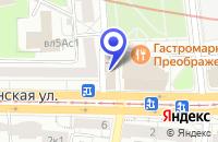 Схема проезда до компании НОТАРИУС БРЕЖНЕВА Г.В. в Москве