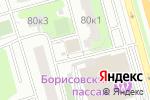 Схема проезда до компании Каре в Москве