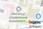 Схема проезда до компании Экотайд в Москве