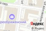 Схема проезда до компании Клин Стайл в Москве