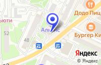 Схема проезда до компании АПТЕКА БЕЛЫЙ ЛЕБЕДЬ в Видном