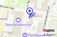 Схема проезда до компании ПТФ АТИС-Л в Москве