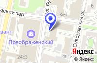Схема проезда до компании ТФ ОПТСЕРВИС в Москве