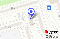 Схема проезда до компании ОДС № 443 в Москве