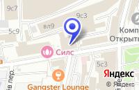 Схема проезда до компании ПРОЕКТНО-СТРОИТЕЛЬНАЯ ФИРМА ЭНЕРГО + в Москве