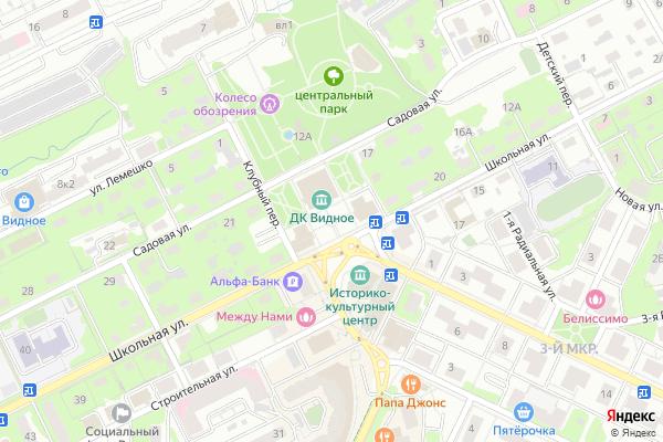 Ремонт телевизоров Город Видное на яндекс карте
