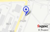 Схема проезда до компании ПТФ МОСПАРТ в Москве