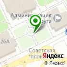 Местоположение компании «Столовая-№1»