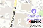 Схема проезда до компании Татьяна Тягина в Москве