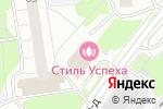Схема проезда до компании Удача в Москве