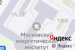 Схема проезда до компании ЦАТИ в Москве