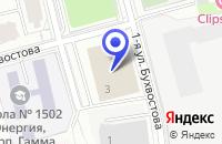 Схема проезда до компании ТФ ИНТЕРСИТИ в Москве