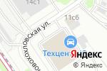 Схема проезда до компании Неокарс в Москве
