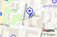 Схема проезда до компании ТОРГОВО-ТЕХНИЧЕСКИЙ ЦЕНТР ВЕКТОР-17 в Москве