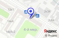 Схема проезда до компании КБ РОСЭНЕРГОБАНК в Москве