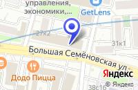 Схема проезда до компании ТФ МАСТЕР КИ в Москве