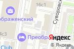 Схема проезда до компании Альфа-Антикриминал в Москве
