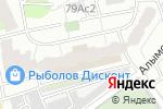 Схема проезда до компании Старлайт в Москве