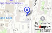 Схема проезда до компании ТФ ДИНТАЛ ОФМС в Москве